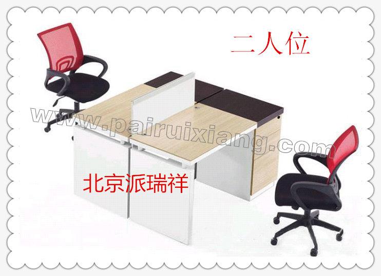 桌贴 安装步骤