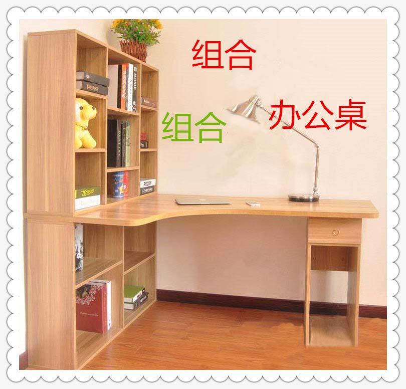 l型书桌设计图